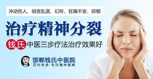 """邯郸钱氏中医治疗费用 廉洁行医,创建""""百姓满意无红包医院"""""""