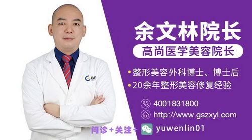 余文林:耳朵不完整在什么时候做手术最合适