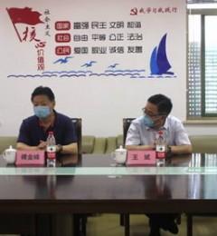济南市总工会常务副主席傅金峰同志莅临济南中医风湿病医院调研指导