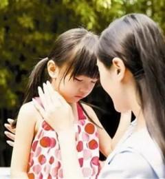 父母的情商 决定孩子的人格发展