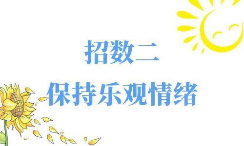 长沙白癜风医院医学公认的白癜风预防妙招,你get了吗?