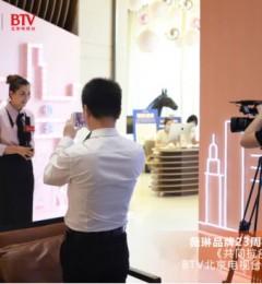 BTV北京电视台走进薇琳专访肌肤净白领域代表――张素娟医生