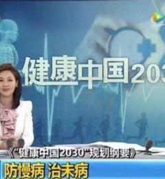 """中德创新:诺莱医学与德国HCP海德药房携手开展 """"治未病""""!"""