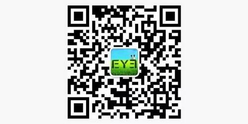 中外近视手术专家云讲堂暨爱尔眼科安徽省区十城十院万人近视团购节