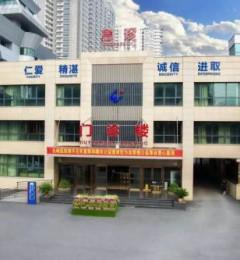 长沙湘城医院__湖南儿童血管瘤专业治疗医院