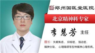 郑州国医堂医院怎么样?可靠吗  有效诊疗患者可信赖