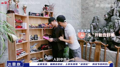 """第九期达霏欣&《让生活好看》:李晨、许魏洲、郑爽""""友情力""""爆棚"""
