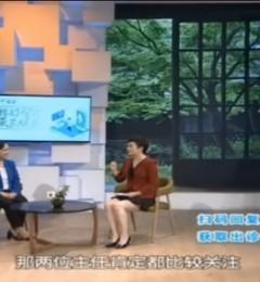 北京国丹白癜风医院雷安萍、冯素莲做客BTV全民健康学院