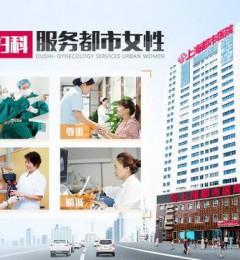 上海都市医院妇科专家讲述宫颈囊肿的形成与治疗