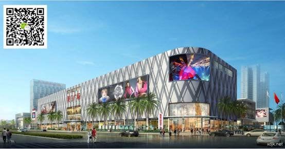儋州夏日商场携手国潮品牌