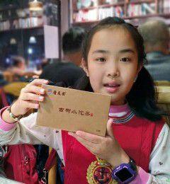 唐友安小沱茶:一天二沱三高无忧!这是一款什么茶?