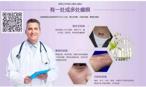月阳美商医美姬斑疤痘敏问题肌肤