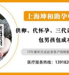 广州供卵医院包男孩,42岁高龄高龄供卵晚不晚-坤和助孕