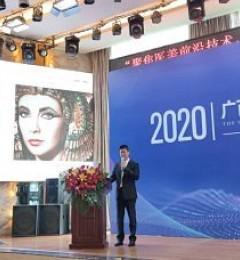 南宁美丽焦点整形焦俊光院长赴广西整形美容行业协会第二届会员代表大会