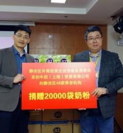 至善尽美,敬老如初:a2TM牛奶公司向上海静安区敬老院送初冬温暖