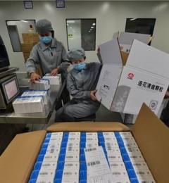 保障疫情防控,以岭药业抓紧生产连花呼吸健康系列应急产品