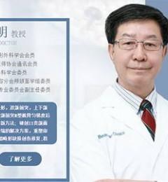 联合丽格第一医院柳春明:手术医生对正颌手术风险的影响有多大?
