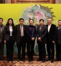 深圳北京中医药大学研究院科技储备成果发布会在京举办