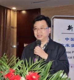 中国肿瘤心理实践指南巡讲-正元首站邢台肿瘤心理治疗需融入临床工作的方方面面