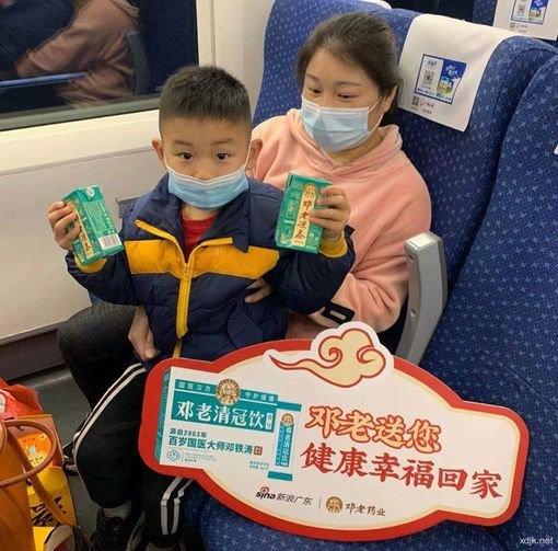 助抗疫守健康,邓老药业幸福列车顺利发车!