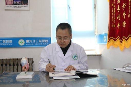 黑龙江仁芯医院甲状腺专科正规吗 高质量的医疗诊疗