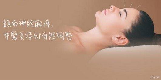 压力大、睡不好  一觉醒来面部肌肉僵硬不受控制