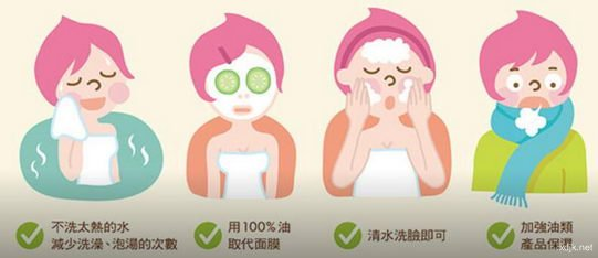 身体发痒掉皮屑 教你4招清洁保养,远离皮肤困扰