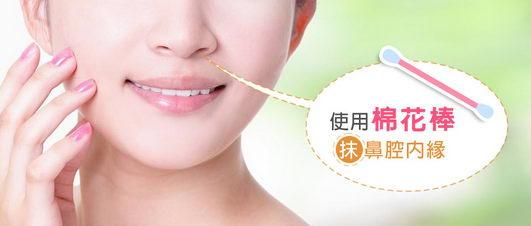 鼻塞、流鼻水究竟是感冒还是鼻子过敏?