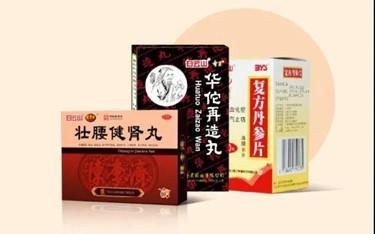 广药集团位列医药健康板块第一!品牌价值474.52亿元!品牌强国践行者