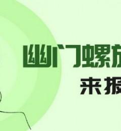 幽门螺杆菌为何久治不愈?重庆东大肛肠医院总结根除失败的5大原因