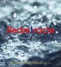 虾青素产品的国内专门品牌Redmiracle上线!