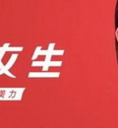 上海艺星唐毅医生  以医者的仁心与精湛技艺雕刻自然美学