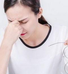 青少年学习压力大 长时间看书眼睛红肿流泪怎么办?