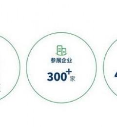 融合创新・先行示范 首届(2021)深圳体医融合博览会即将开幕