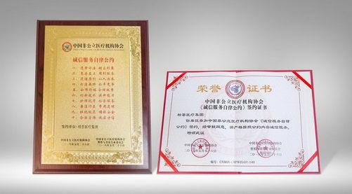 柏荟创始人郑涵文:以推动医美行业健康有序发展为己任