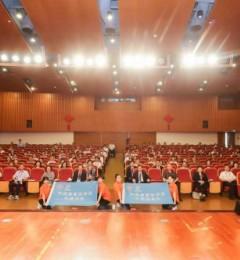 2021年全国科普日康复联合行动暨康复科普年会在沪召开