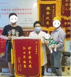 郑州美中商都妇产医院高危产科之头位难产之枕后位顺产