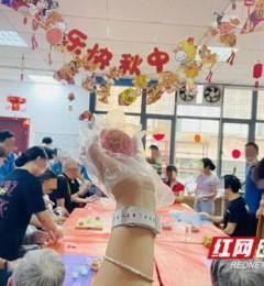 月饼DIY 做花灯……三真康复医院这个中秋节活动氛围感满分