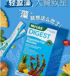 """NU-LAX 新品【轻盈藻】重磅登场,乐享轻盈生活――""""藻""""就想这么吃了!"""
