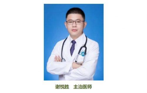 痛风治疗,生活方式的调整最关键/广东省人民医院 谢悦胜 张晓